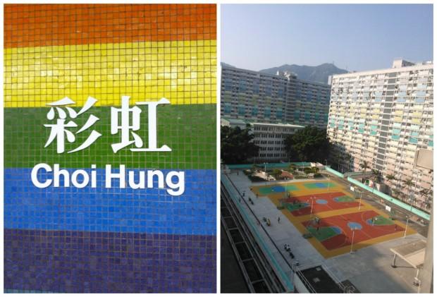 choi_hung_hk_layover