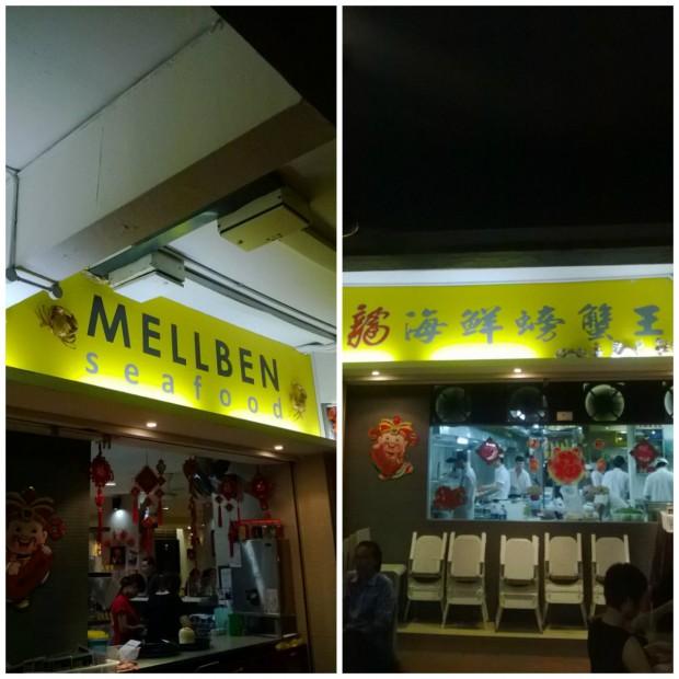mellben_seafood_singapore